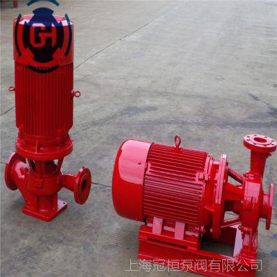 XBD-GDL多级消防泵喷淋泵 消防稳压泵,消火栓泵 消防水泵