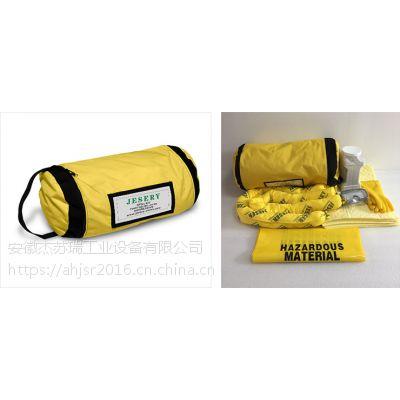 杰苏瑞供应JESERY化学品应急包 BH-01YE 油化品处理包 防溢漏处理包