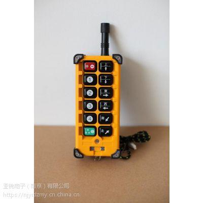 10点单速F23-BB工业无线遥控器行车遥控开关起重机禹鼎无线遥控亚锐电子