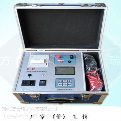 方瑞FR-1505(5A)有源(交直流)变压器直流电阻测试仪价格