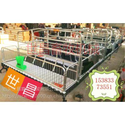 养护母猪分娩产床厂家