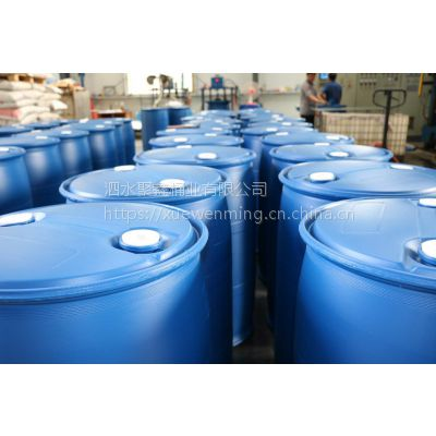 山东济宁专业生产200L塑料桶服务化工桶
