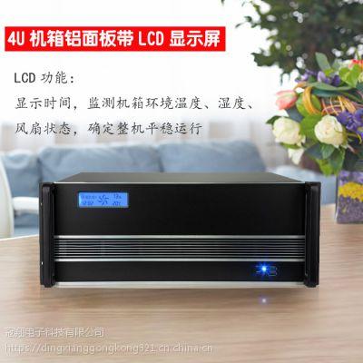 4U工控机箱服务器机箱监控录播机箱带LCD显示屏ATX主板位高级无花镀锌钢板