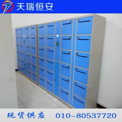 北京天瑞恒安信报箱式文件交换柜厂家|信报箱式文件交换柜厂家价格