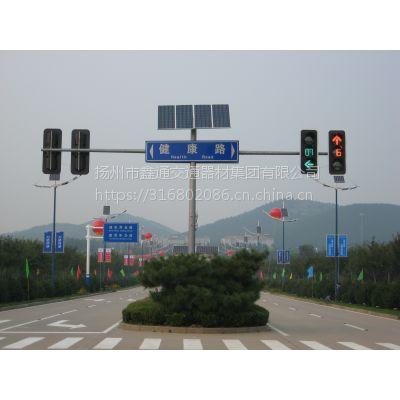 双悬臂杆、单悬臂杆、单立柱杆、一体化信号灯杆、太阳能信号灯杆