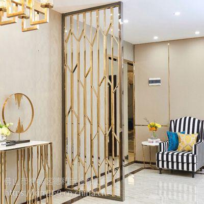客厅不锈钢屏风隔断 钛金不锈钢屏风 酒店隔断厂家