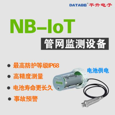 管网数据 压力传输设备厂家