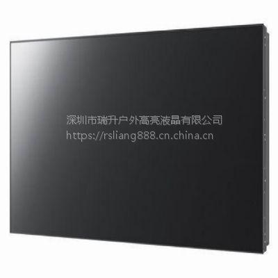 京东方27寸充电桩 自动售卖机专用液晶屏厂家直销亮度可定制