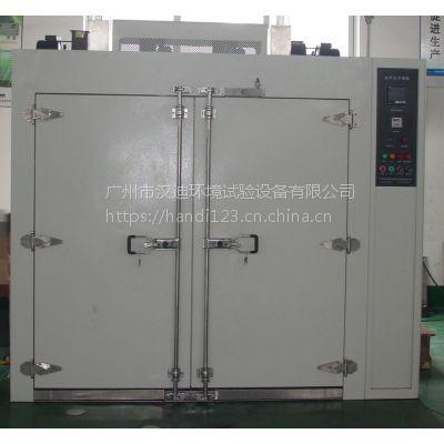 广州汉迪国标军标红外线干燥试验箱生产厂家20年专注可靠性及环境测试设备
