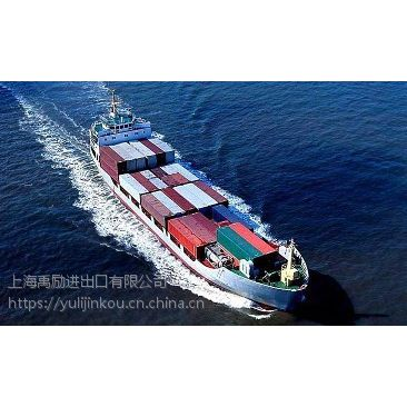 上海清关公司代理旧机电自动进口许可证手续