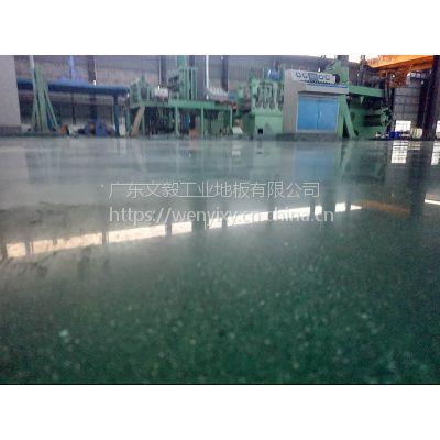 澄海区金刚砂无尘硬化、金刚砂固化、厂房地面起灰处理
