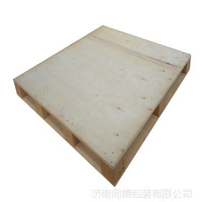 厂家加工定制胶合板托盘 免熏蒸栈板