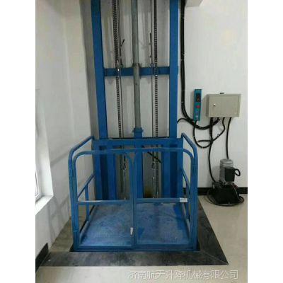 巴中厂家直销家用小型升降机 4层500公斤2米 导轨式液压货梯 固定式电动升降台