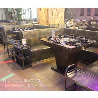 餐厅桌椅配置 蒸汽火锅桌 烧烤桌 多功能一体桌 多多乐家具