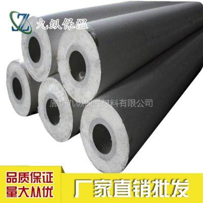 九纵品牌聚氨酯管壳施工方便性能好