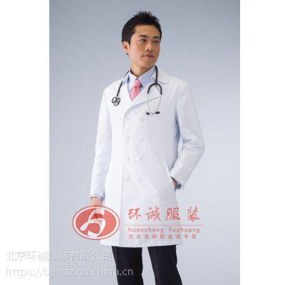 东营医护服定制 定做高档护士服 养老院工作服白大褂定做 环诚制衣