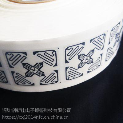 RFID英频杰H47超高频标签 铜版纸 PET不干胶电子标签