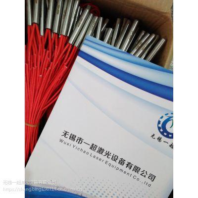 激光刻字设备 南京 无锡激光打标机 连云港激光雕刻机直销厂家研发、生产、销售、维修服务数控设备