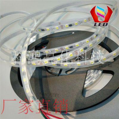 科鸿LED5050控制器幻彩单色灯带2811高亮贴片led软灯条