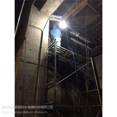 陕西专业防水堵漏公司-陕西防水堵漏