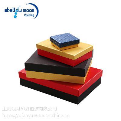 优质彩色通用方形包装盒 礼品盒