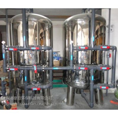 纯净水设备前端活性碳过滤器