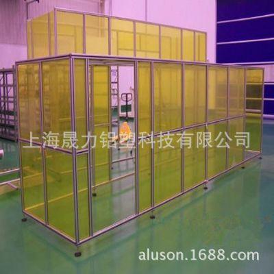 透明亚克力 机器保护罩冲压