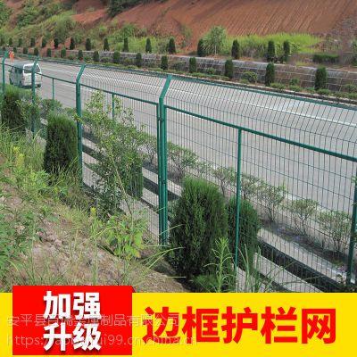 百瑞厂家供应框架护栏网铁丝网 公路护栏网 车间围栏网 养殖圈地网围墙护栏