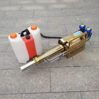 志成多用途消杀灭菌喷药机 大功率汽油弥雾机 水雾烟雾两用喷药机