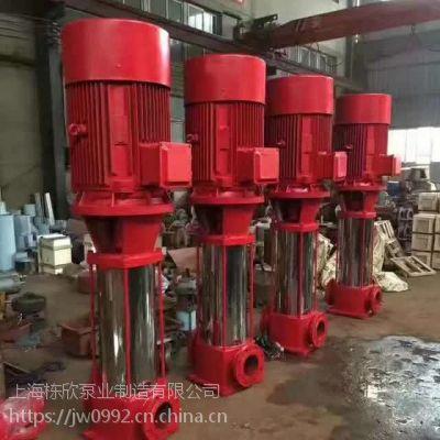 XBD-DLL型立式多级消防泵XBD16.7/10-65DLL*6优价厂家直产。