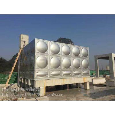 广西南宁组合式不锈钢水箱价格 向上生产厂家