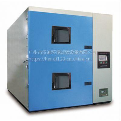 广州汉迪国标军标两箱式高低温冲击试验箱提篮式冷热冲击箱厂家直供