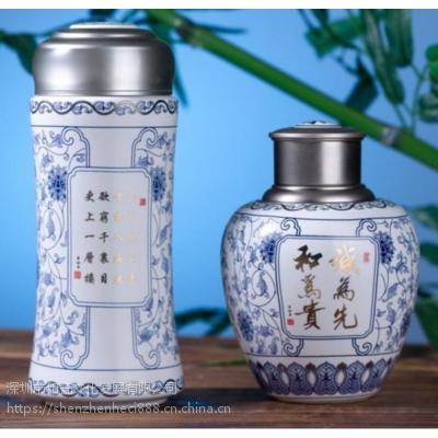 和瓷天和陶瓷更上一层楼青花瓷茶具套装普洱红茶叶罐水能健康养生杯商务礼品