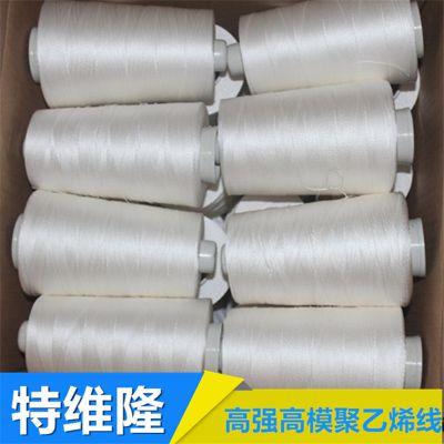 厂家直销 超高分子量聚乙烯线 采用进口大力马纤维编织 迪尼玛线