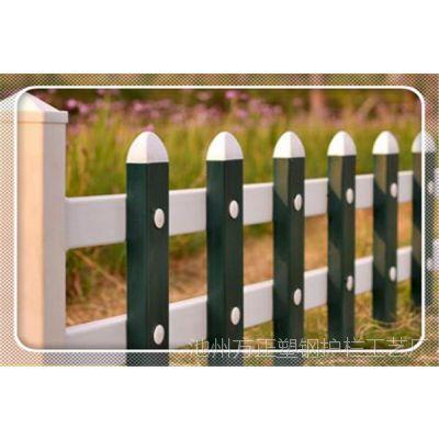 安徽PVC塑钢护栏 安徽PVC绿化别墅护栏 安徽花坛栅栏