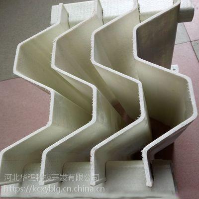 供应河南玻璃钢耐高温除雾器 C型 S型 河北华强