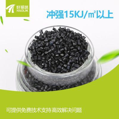 厂家现货直销 ASA黑色 高冲强耐高温镜面高光无麻点 ASA塑胶粒子