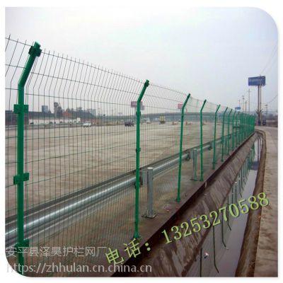 养殖铁丝网围栏@临沂养殖铁丝网围栏@养殖铁丝网围栏厂家