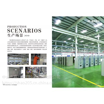 嘉日电力生产GCK低压抽出式开关柜,专业制造GCK低压开关柜