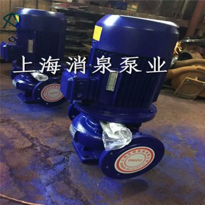 不锈钢管道泵批发 单级离心泵价格 立式不锈钢水泵 IHG1150-160B上海消泉泵业直营