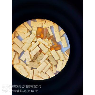 浙江努特 金属表面镀金表面处理厂家直销