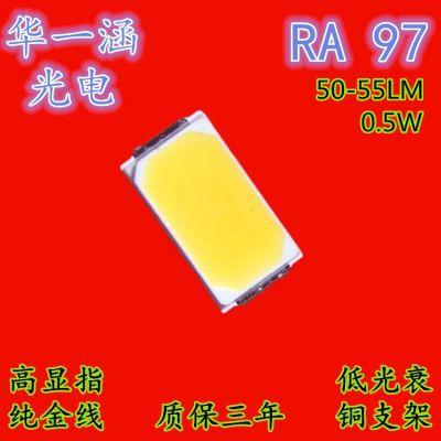 贴片5730灯珠高显指LED显指RA95-100高亮50-55LM 0.5W白光