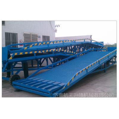 桂林叉车与货车之间的搭桥设备 8吨移动式登车桥价格 移动式叉车搭桥定制批发