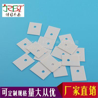 佳日丰泰供应氧化铝陶瓷/96导热陶瓷片20MM*25MM