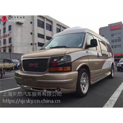 上海租车 GMC商务之星出租 GMC租赁 商务车接送机服务