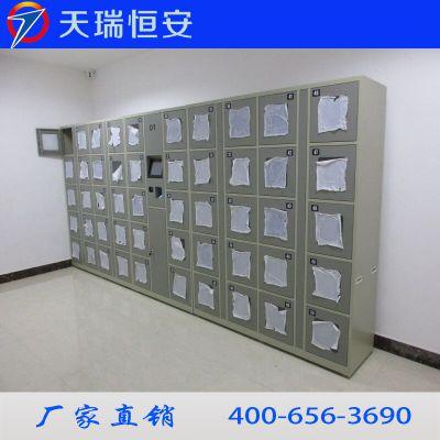 北京天瑞恒安智能物证柜厂家|房山法院智能物证柜厂家价格