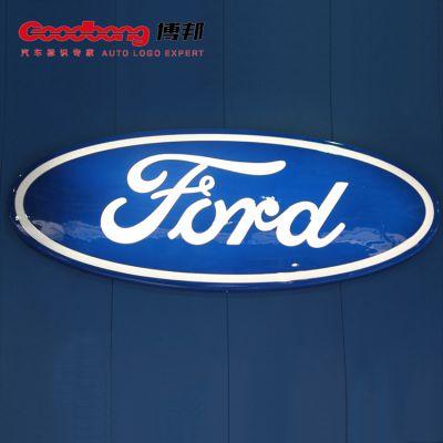 福特户外立式车标 亚克力吸塑发光标识 室外防水车标订制厂家 免费安装
