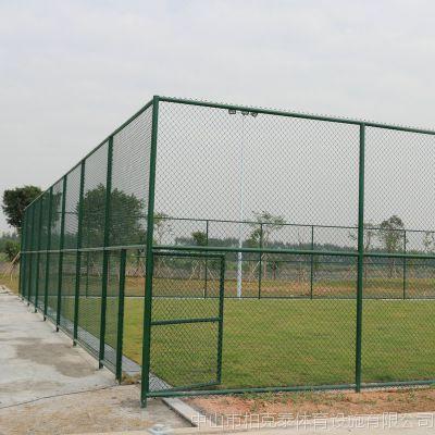 供应体育场防护栏网 珠海运动场安全隔离网厂家 学校球场围网安装