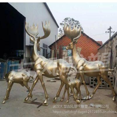 武汉雕塑厂、园林景观动物图片、玻璃钢仿铜表面处理、房地产雕塑制作安装