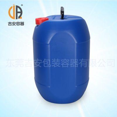 供应PVC30L圆桶 30kg包装化工桶 优质防盗塑料圆桶大量供应